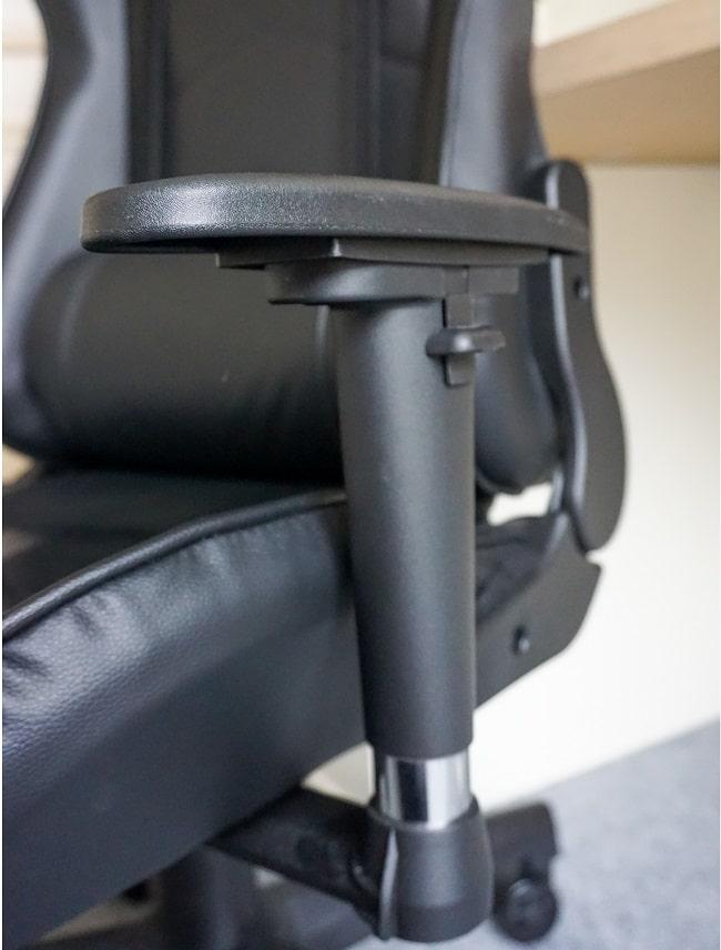 2d Gaming Chair Armrest